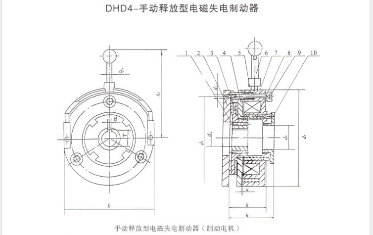 DHD4系列电磁制动器